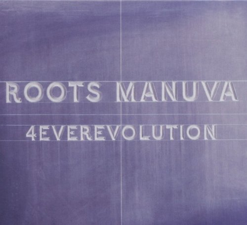 Dilip Harris, Roots Manuva 4everevolution