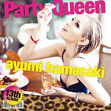 220px-Party_Queen_CD_only_cover